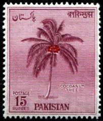 Pakistan stamp, Pakistan stamps, Herrick Stamp