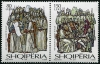 ALBANIA - Scott 2954 Assembly of Kuci Setenant Pair (1)  Another stamp from Herrick Stamp Company