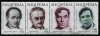 ALBANIA - Scott NEW ISSUE Famous World Personalities Strip of 4 Different (1)  Another stamp from Herrick Stamp Company