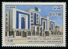 ALGERIA - Scott 1611 Constitutional Council (1)  Another stamp from Herrick Stamp Company