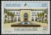 ALGERIA - Scott 1661 Diplomacy Day 2015 (1)  Another stamp from Herrick Stamp Company