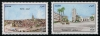 ALGERIA - Scott NEW ISSUE Towns 2016 (2)  Another stamp from Herrick Stamp Company