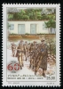 ALGERIA - Scott NEW ISSUE 60th Anniv. Souman Summit (1)  Another stamp from Herrick Stamp Company