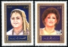 ALGERIA - Scott NEW ISSUE National Artists Day 2017 (2)  Another stamp from Herrick Stamp Company