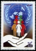 ALGERIA - Scott NEW ISSUE UNO Public Service Day (1)  Another stamp from Herrick Stamp Company
