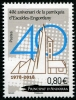 ANDORRA-FRENCH - Scott NEW ISSUES 40th Anniv. of Escaldes-Engordany (1)  Another stamp from Herrick Stamp Company