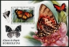 ANGOLA - Scott NEW ISSUE Butterflies Souvenir Sheet (P/3 @ Face) (1)  Another stamp from Herrick Stamp Company