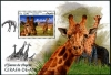 ANGOLA - Scott NEW ISSUE Giraffe Souvenir Sheet (P/3 @ Face) (1)  Another stamp from Herrick Stamp Company