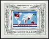 ANGUILLA - Scott 525 Commonwealth Day S/S Wholesale Lot of 3  Another stamp from Herrick Stamp Company
