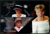 ANTIGUA - Scott NEW ISSUE Princess Diana 20 Year Memorial Souvenir Sheet (1)  Another stamp from Herrick Stamp Company