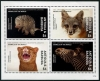 ANTIGUA - Scott NEW ISSUE National Geographic Animals Sheetlet of 4 Different (Hedgehog, Zebra, Etc.) (1)  Another stamp from Herrick Stamp Company