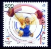 ARMENIA - Scott 613-15 XXVII Olympic Games Sydney Wholesale Lot of 3  Another stamp from Herrick Stamp Company