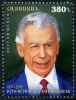 ARMENIA - Scott NEW ISSUE Kirk Kerkorian (1)  Another stamp from Herrick Stamp Company