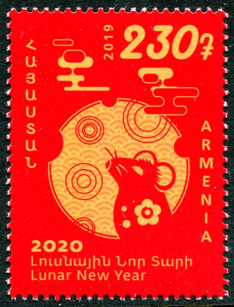 ARMENIA - Year of the Rat (1)