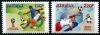 ARUBA - Scott NEW ISSUE Russia 2018 World Cup Soccer (2)  Another stamp from Herrick Stamp Company