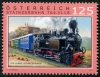 AUSTRIA - Scott NEW ISSUE Stainz Railway 125 Years (1)  Another stamp from Herrick Stamp Company