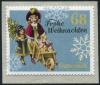 AUSTRIA - Scott NEW ISSUE Christmas 2017 Coil (1)  Another stamp from Herrick Stamp Company