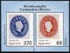 AUSTRIA - Scott NEW ISSUE S.O.S. Souvenir Sheet (1)  Another stamp from Herrick Stamp Company