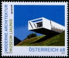 AUSTRIA - Scott 2561 Architecture - Liaunig Museum Wholesale Lot of 3  Another stamp from Herrick Stamp Company