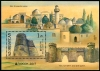 AZERBAIJAN - Scott NEW ISSUE EUROPA 2017 Castles Souvenir Sheet (1)  Another stamp from Herrick Stamp Company