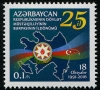 AZERBAIJAN - Scott NEW ISSUE 25th Anniv. of Independence (Flag, Map) (1)  Another stamp from Herrick Stamp Company