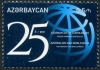 AZERBAIJAN - Scott NEW ISSUE Partnership with World Bank (1)  Another stamp from Herrick Stamp Company
