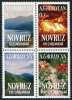 AZERBAIJAN - Scott NEW ISSUE Novruz 2017 Block of 4 Different (1)  Another stamp from Herrick Stamp Company