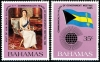 BAHAMAS - Scott 586-87 Scarce Heads of Commonwealth QE II Set Wholesale Lot of 3  Another stamp from Herrick Stamp Company