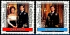 BAHAMAS - Scott 602-03 Royal Wedding 1986 Wholesale Lot of 3  Another stamp from Herrick Stamp Company
