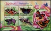 BELARUS - Scott NEW ISSUE Butterflies 2016 Souvenir Sheet (1)  Another stamp from Herrick Stamp Company