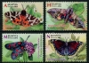 BELARUS - Scott NEW ISSUE Butterflies 2016 (4)  Another stamp from Herrick Stamp Company