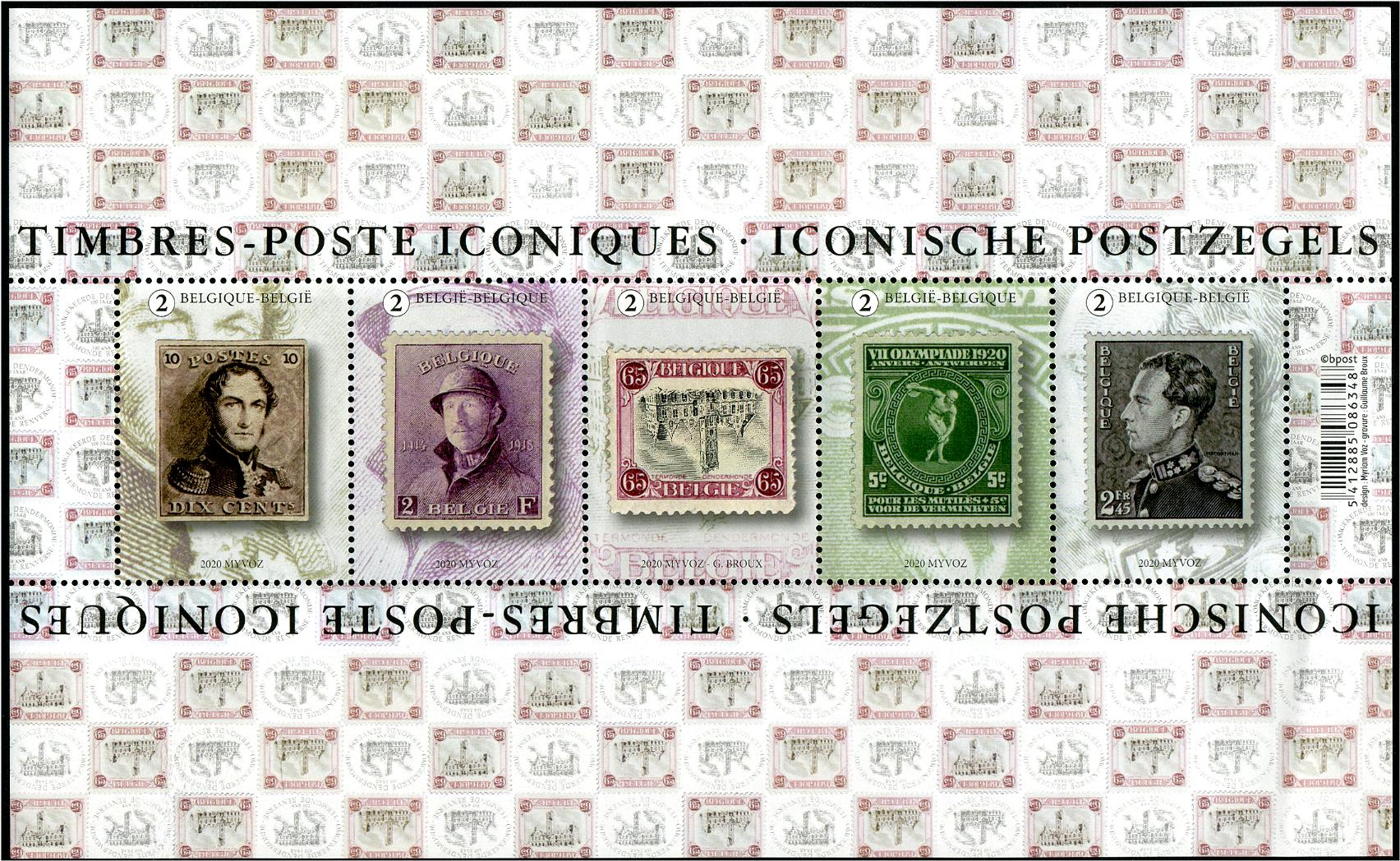 BELGIUM - Iconic Stamps S.O.S. Sheetlet of 5 Different (1)