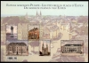 BELGIUM - Scott NEW ISSUE Marketplaces in Eupen Sheetlet of 5 Different (1)  Another stamp from Herrick Stamp Company
