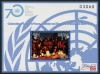BHUTAN - Scott NEW ISSUE 70th Anniv. United Nations Souvenir Sheet (1)  Another stamp from Herrick Stamp Company
