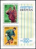 BHUTAN - Scott B4 Wholesale Lot of 8 1964 Olympics S/S. Scott Retail $160.00  Another stamp from Herrick Stamp Company