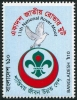 BANGLADESH - Scott NEW ISSUE Scouting 2017 (1)  Another stamp from Herrick Stamp Company
