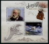 BENIN - Scott NEW ISSUE Jules Verne Sheetlet of 2 Diff. (P/3 @ Face) (1)  Another stamp from Herrick Stamp Company