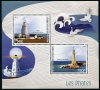 BENIN - Scott NEW ISSUE Lighthouses Sheetlet of 2 Diff. (P/3 @ Face) (1)  Another stamp from Herrick Stamp Company