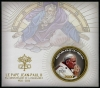 BENIN - Pope John Paul II Souvenir Sheet with Round Stamp (P/3 @ Face) (1)