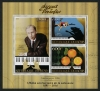 BENIN - Scott NEW ISSUE S. Prokofiev, Composer Sheetlet of 3 Different (P/3 @ Face) (1)  Another stamp from Herrick Stamp Company