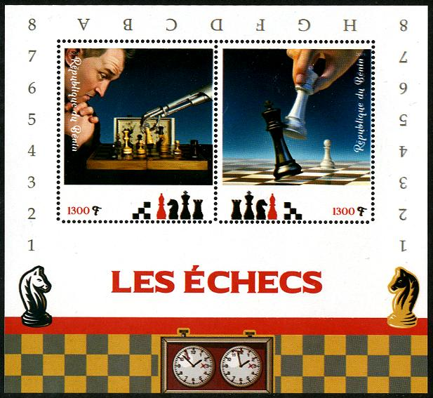 BENIN - Chess Sheetlet of 2 Different (P/3 @ Face) (1)