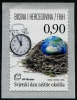 BOSNIA AND HERZEGOVINA - Scott NEW ISSUE CROAT ADMIN-World Environment Day 2016 Self- Adhesive Coil (1)  Another stamp from Herrick Stamp Company