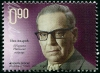 BOSNIA AND HERZEGOVINA - Scott NEW ISSUE SERBIA ADMIN-Ivo Andric (Nobel Prize Winner) First Printing with Error - No Country Name on Stamp. RARE! (1)