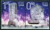 BOSNIA & HERZEGOVINA - Scott NEW ISSUE (SERBIA ADMIN) Tombstones Setenant Pair (1)  Another stamp from Herrick Stamp Company