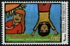 BOSNIA AND HERZEGOVINA - Scott NEW ISSUE Childrens Drawings 2016 (1)  Another stamp from Herrick Stamp Company