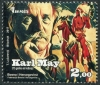 BOSNIA & HERZEGOVINA - Scott NEW ISSUE Karl May (1)  Another stamp from Herrick Stamp Company