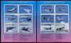 BARBUDA - Scott 1783-84 Aviation Souvenir Sheets of 6 Different Wholesale Lot of 3 Sets of S/S (6 Values total). Scott Retail $120.00  Another stamp from Herrick Stamp Company