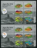 BRAZIL - Scott NEW ISSUE Rio 2016 Olympics & Paralympics Sheetlets of 6 Different Embossed and with Silver Foil (2)  Another stamp from Herrick Stamp Company