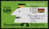 BULGARIA - Scott NEW ISSUE Postcrossing 2015 S.O.S. (1)  Another stamp from Herrick Stamp Company