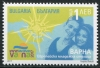 BULGARIA - Scott NEW ISSUE Varna, European Youth Capital 2017 (1)  Another stamp from Herrick Stamp Company